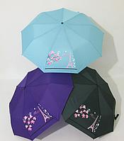 Женский зонт полуавтомат однотонный с Эйфелевой башней