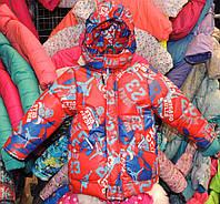 Куртка на мальчика Еврозима флис+синтепон (4 размера) Джордан
