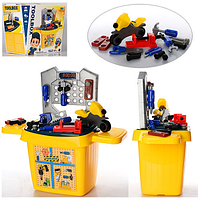 Детский игровой набор инструментов 8425