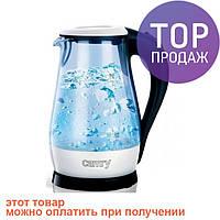 Чайник электрический Camry White 1,7 л / товары для кухни