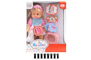 Пупс baby born функциональныйсаксесуарами (пьет сбутылочки, писяет) коробка 201501/36/