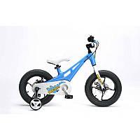 "Велосипед RoyalBaby MGDINO 14"", синий"