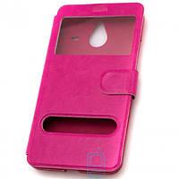 Чехол-книжка два окна Nokia Lumia N640 XL розовый