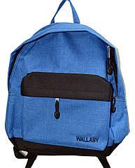 Рюкзак городской голубой Wallaby (38x29 см) Art.1356