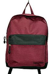 Рюкзак городской бордовый Wallaby (38x29 см) Art.1356
