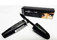 Тушь Max Factor False Lash Effect Waterproof Mascara