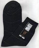 Носки в связках - клетка и однотонные