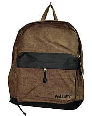 Рюкзак городской коричневый Wallaby (38x29 см) Art.1356