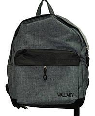 Рюкзак городской серый Wallaby (38x29 см) Art.1356