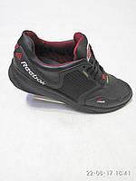 Кожаные мужские кроссовки Reebok r