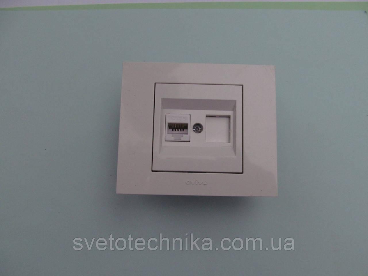 Розетка компьютерная+телефонная OVIVO Grano  (белый)