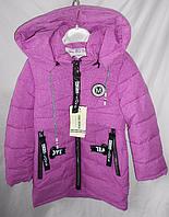 Куртка на девочку весна-осень ( 110 - 134 )