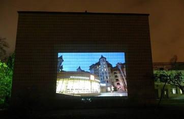Установка уличного проектора в Одессе.