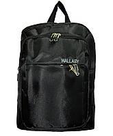 Рюкзак городской Wallby для ноутбука