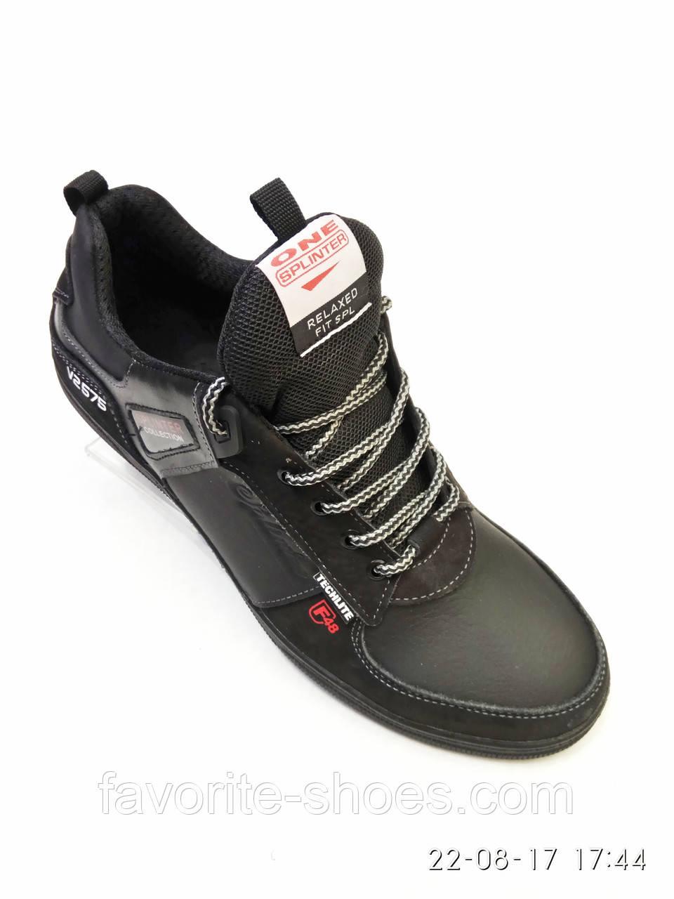a85fb1427 Кожаные мужские кроссовки Splinter стиль Adidas 31 - Интернет - магазин