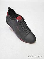 Кожаные мужские кроссовки Belvas