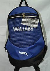 Рюкзак городской синий Wallaby ( 27x21 см) Art.152