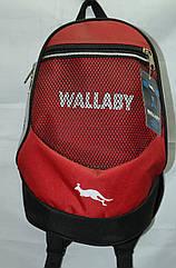 Рюкзак городской красный Wallaby ( 27x21 см) Art.152