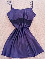 Сорочка атласная цвет синий