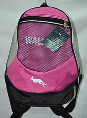 Рюкзак городской розовый Wallaby ( 27x21 см) Art.152