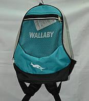 Рюкзак городской Wallby