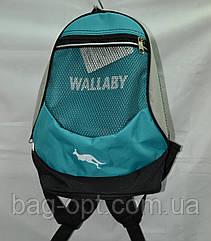 Рюкзак городской мятный Wallaby ( 27x21 см) Art.152
