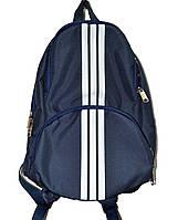Рюкзак спортивный Wallby