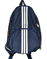 Рюкзак спортивный синий Wallaby (37x16 см) Art.153