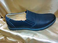 Туфли мужские из кожзаменителя