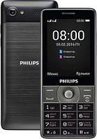 Мобильный телефон Philips Xenium E570 Dark Gray 3160 мА*ч