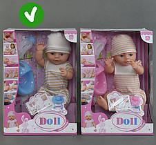 Пупс baby born саксесуарами голубыми 38см (пьет сбутылочки, писяет, можно купать, горшок) коробка YL1710В