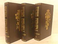 Толковая Библия, или Комментарий на все книги Св. писания Ветхого и Нового Завета