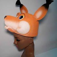 Карнавальная маска Белки из поролона
