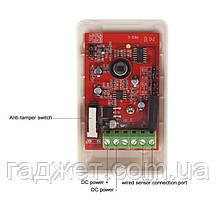 Проводной датчик движения Marlboze PR-05 для GSM сигнализации., фото 2