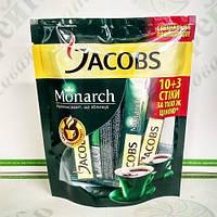 Кофе JACOBS Monarch 13*2г ОРИГИНАЛ (34)