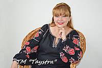 Вышиванка блузка вышитая в Бохо-стиле, вышиванка, этно