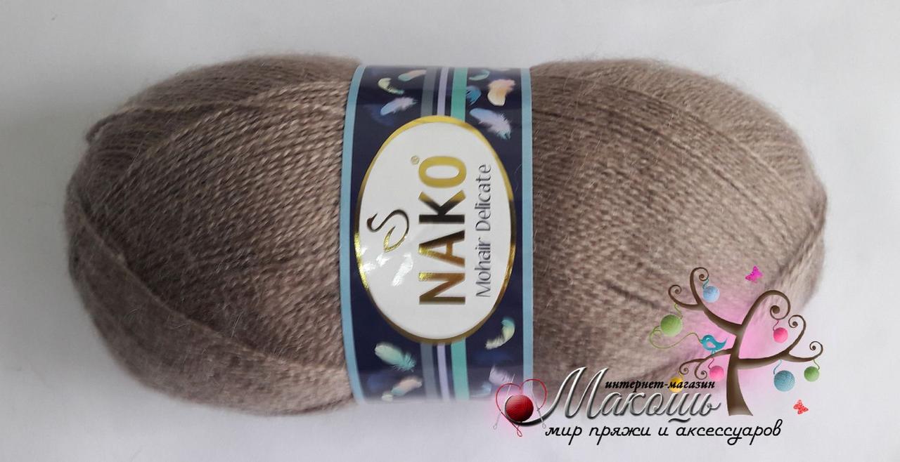 Зимняя пряжа Mohair Delicate Мохер деликат Нако, № 6704, кофе