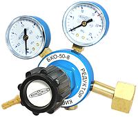 Редуктор газовый БКО-50-8 (кислород)