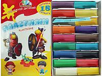 """Пластилин Гамма набор 18 цвет 360 грамм со стеком Детский! Серия """"Увлечения"""" 331049"""
