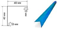 Кутик зовнішній Premium 0.45 RAL 8019 мат (т. коричневий) 2 м/п