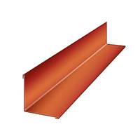 Кутик внутрішній Premium 0.45 RAL 8019 мат (т. коричневий) 2 м/п
