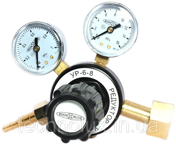 Редуктор газовый     УР-6-8 (углекислота)