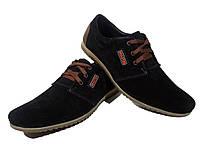Мокасины мужские натуральная замша черные на шнуровке