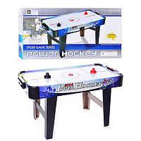 Воздушный хоккей ZC 3005 C электрический KK HN