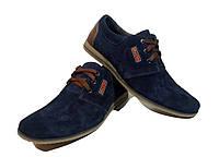 Мокасины мужские натуральная замша синие на шнуровке