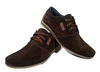 Мокасины мужские натуральная замша коричневые на шнуровке