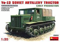 1:35 Сборная модель тягача Я-12, MiniArt 35052
