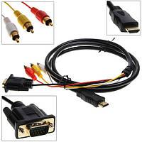 Адаптеры и кабели