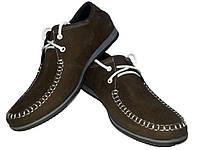 Мокасины мужские натуральная кожа коричневые на шнуровке