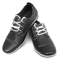 Мокасины мужские натуральная кожа черные на шнуровке